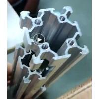 3D打印機鋁型材、3D流水線型材、3D掃描儀鋁材